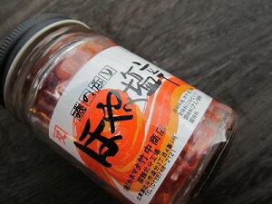 コラーゲンなど豊富な栄養が詰まっています。赤ほやの塩辛1瓶‐140g【楽ギフ_のし】【10P25May12】