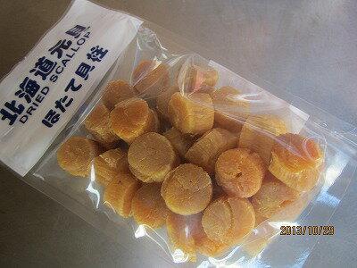 加工品, 干物・燻製・スモーク食品  -100g