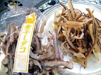 八達通、 八達通魷魚和整個幹螢火蟲章魚、 幹制章魚,魷魚章魚、 幹天然的、 無添加劑的切片 100 克