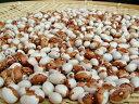 虎豆 豆類 まめ 【とらまめ 北海道産 500g 2個入り】 レターパックで送料込み