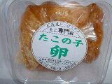 タコ・たこの卵・醤油漬・ボイル・ミズタコ卵・北海道産・-200g