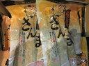サンマ さんま 【糠さんま 無頭 6尾入れ】ヌカサンマ 秋刀魚 レターパックで送料無料 お花見 母の...