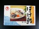 ホッケ ほっけ 【ホッケ鮨 500g化粧箱 ほっけ飯寿司】 いずし 北海道産 お歳暮 ギフト