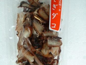 賞花、章魚美味、章魚、tako熏製削,章魚·女士章魚削,煮(大)-150g