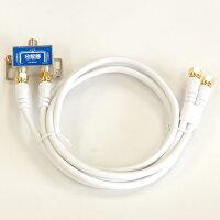 HAT-2SP340WHHORICアンテナ2分配器BS/CS/地デジ/4K8K放送対応全端子電流通過型ケーブル2本付き(S-4C-FB)1m【ホーリック】【送料無料】