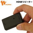 ������̵���ۥۡ���å�HDMI-E40MHDMI��ԡ�����(HDMI�����饤����)���������smtb-u��HORIC