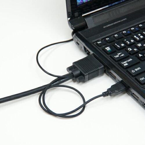 VGHD20-030BK HORIC VGA→HDMI変換ケーブル 2m VGA to HDMI 【ホーリック】
