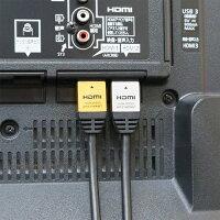 HDM30-013GDHORICハイスピードHDMIケーブル3mゴールド4K/60pHDR3DHECARCリンク機能【ホーリック】【送料無料】