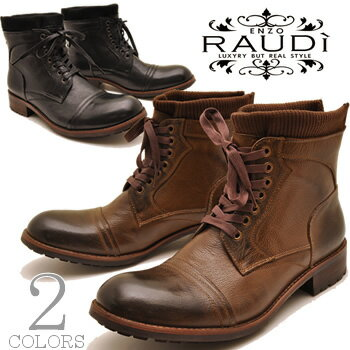 Brown Leather Mens Boots - Cr Boot