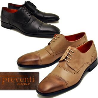 Full glove (wing tip) PREVENTI プレヴェンティ of the straight tip