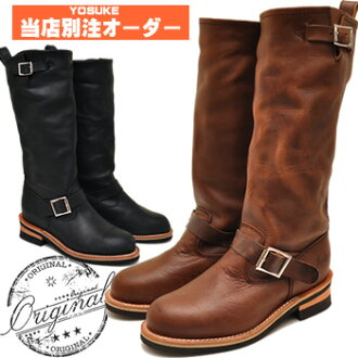 ★ leather inundated long standards! Ladies long leather Engineer Boots leather elbow-length! YOSUKE Yosuke × mommou mammoth limited collaboration * (reserved) October end of book sales what