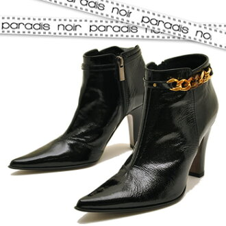 The pointy toe booties paradais noir Paladino are the chain ornament