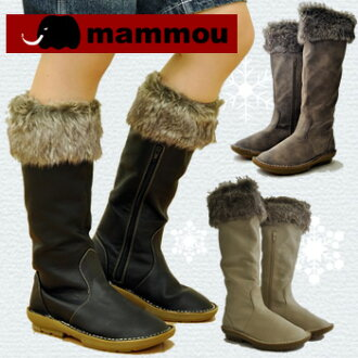 Roughly rough and fluffy ファーミドルブーツ 2-way mammou mammoth ladies boots