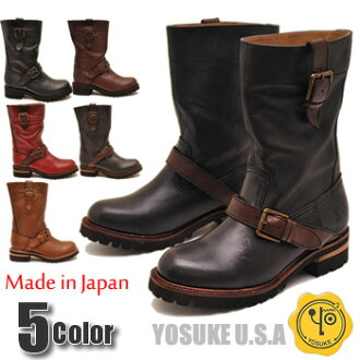 «Arrival after special prices» work popular products ★ leather Engineer Boots triple belt Middle boots YOSUKE Yosuke oil leather military boots