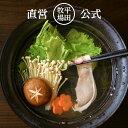 【公式】平田牧場 金華豚 三元豚 合い盛りしゃぶしゃぶギフト...