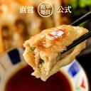 【公式】平田牧場 日本の米育ち 金華豚 三元豚 特製生ぎょう...