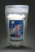 最高級天然塩満月の初塩(はなしお)