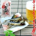 そのまま食べるあご みりん味 50g 長崎県産 おつまみ おやつ 珍味 酒の肴等に