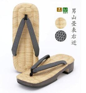 オリジナル男性下駄「男山畳表右近」No4