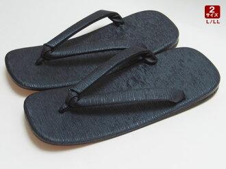 Cowhide sole Setta Blue LSize ot27 Japanese tradditional foot wear maker HIRAIYA Original・Retailer 10P01Feb14 ★