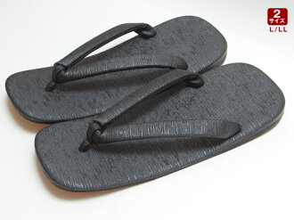 Cowhide sole Setta Ash L Size ot31  Japanese tradditional foot wear maker HIRAIYA Original・Retailer10P01Feb14 ★