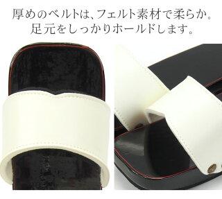 品が良くシックな定番サンダル【桐サンダル】ひらいやオリジナル漆塗桐サンダルM黒