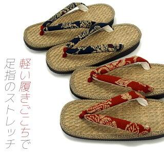 【送料無料!1足あたり2980円】パナマサンダル2足セット軽くて履きやすい!玄関履きや室内履きに…