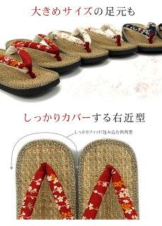 「パナマサンダル流れ花3色右近型(赤・紺・白)」kpw17-19軽くて履きやすい!玄関履きや室内履きに…