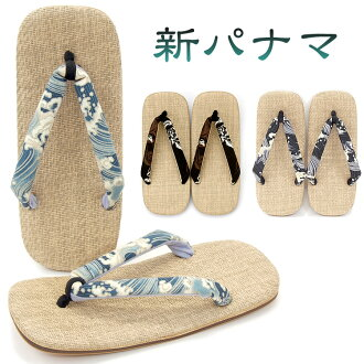 ■ HIRAIYA Original NewPANAMA Thongs Setta : BLACK, BLUE and BROWN - ksm29-31 HIRAIYA Original Setta-Geta, Japanese traditional foot wear maker HIRAI Original-retails 10P05Apr14M [fs04gm] ☆