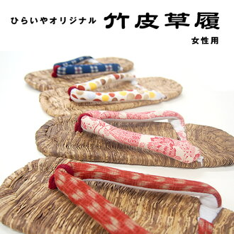 No palms to the original Sandals bamboo leather Sandals slippers. And press the bottom of the thongs, in fluffy straps and comfort Barzun slippers Japanese footwear maker Hirai original wholesale 10P28oct13 fs2gm ☆