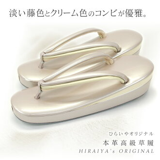 For No. 15 ひらいや original real leather high quality sandals wedding ceremony, graduation ceremony, entrance ceremony, coming-of-age ceremony…The refined light light purple is outstanding performance footwear maker Hirai original, wholesale 10P30Nov13 in J