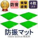 3M/落下抑制テープ(書棚用) 25mm×9m/GN-900