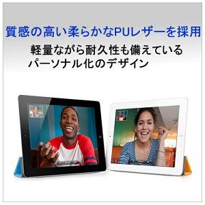 【新しいiPad/ipad2ケース スマートカバー 人気デコブランド】質感の高い柔らかなPUレザー ...