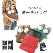 ���˥ޥ륱�����о졪�������Ũ�ʥץ쥼��ȣǣţԡ��iPadair/iPadmini/iPadmini2�ѥ��˥ޥ륱������iPadair���С���Ǽ�����ѥåȥ������ʥ���ץ�����ڤ����塼�ȡ�iPadair/iPadmini/iPadmini2�Ѽ�Ǽ������