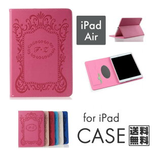 【iPad mini2/iPad air/iPad5専用 ミラー付きレトロ風レザーケース】派手すぎなく、地味すぎな...