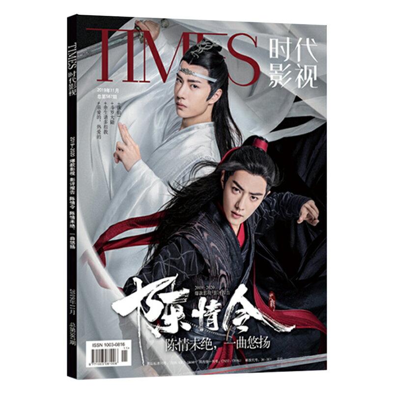 写真集, その他 TIMES TIMES 201911587 UNIQ 201911