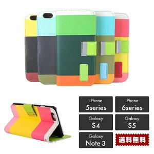 a8ba080d5c 【送料無料】 手帳型 スマホケース カラフルポップ 【 iPhone6/6S 6plus iphone5 5S