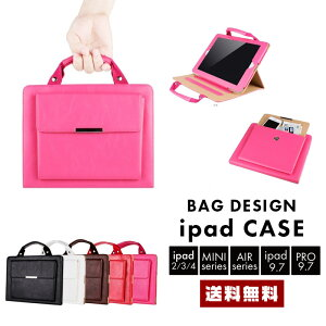 iPadをもっとオシャレに、スタイリッシュに★もっと便利に、さらに身近に!バッグ風♪持ち運び...