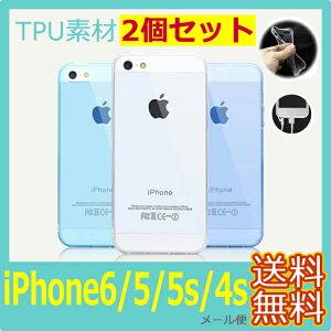 iphone ケース 2個セット【P20Feb16】