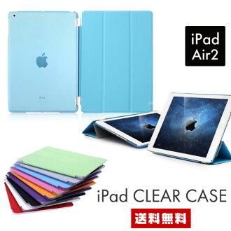 Air2 智慧 iPad,引入 ♪ 角 iPad Air2 智慧廚房 air2,iPad ipad iPad ipad 空氣站採用兩種模式
