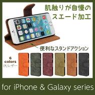iPhone&GALAXY��PU�������ɲù����쥶��������������ɵ�ǽ�ա���������̵�����ե���66plus5/5S4/4S����饯����4S5S