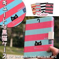 ���塼�Ȥʹ�ǭ�������ڡ���������̵����iPadmini/iPadAir/iPadAir2�����ѥåɼ�Ģ�������İ�����