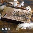 長財布 ◆アートヌメレザー ホワイトショップ【送料無料】【HIRAMEKI./ヒラメキ】