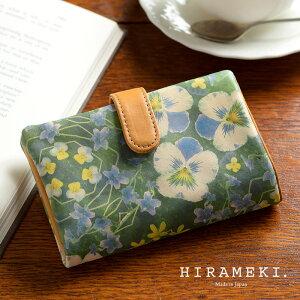 ベロ付き財布◆ラウンドビオラ≪ブルー≫【送料無料】【HIRAMEKI./ヒラメキ】