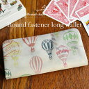 ラウンドファスナー長財布 ◆ラウンド バルーン【送料無料】【HIRAMEKI./ヒラメキ】