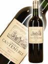 シャトー・カントメルル [2011]【750ml】Chateau Cantemerle
