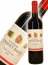 シャトー・クロワゼ・バージュ[2005]【750ml】Chateau Croizet Bages