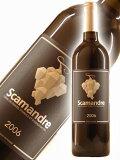 スキャマンドルルージュ[2006]【750ml】 Scamandre Rouge 2006