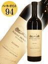 ロバート・モンダヴィ・ワイナリー カベルネ・ソーヴィニヨン リザーブ[2009]【750ml】Robert Mondavi Winery Cabernet Sauvignon Reserve