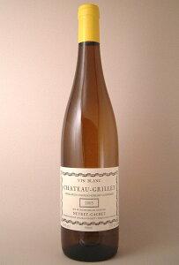 シャトー・グリエ [2005]Chateau Grillet2005